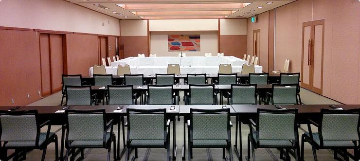 会議室・宴会場イメージ