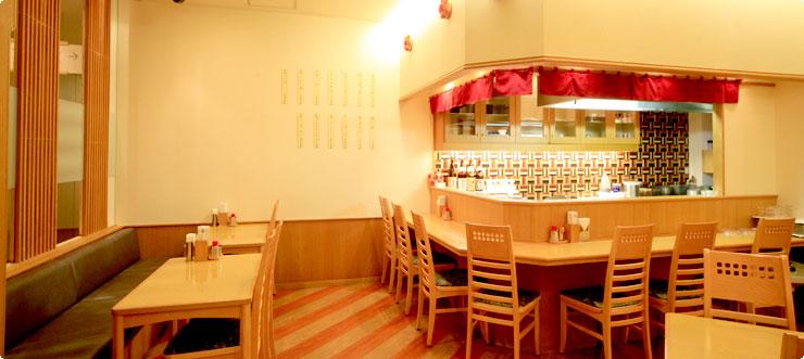 お食事処「もみの木」イメージ