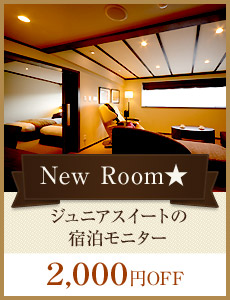 New Room★